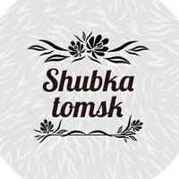 shubkavtomske