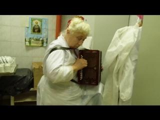 Зоя Васильевна играет на гормони 30-х годов