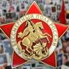 Бессмертный полк Краснодарский край