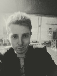 Taras Galylko