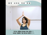 170401 Circle Yoga with AOA Yuna - Rotated Side Angle Pose