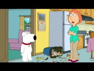 Брайан врёт Лойс, что не шарился в мусорке ночью. Гриффины