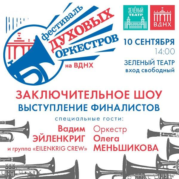 Олег Евгеньевич Меньшиков D--Z4mcp9a4