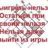 Таблицы DPVA.ru