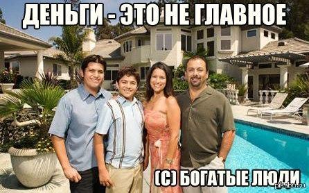 Приглашаем в сообщество предпринимателей #БМ #Таганрог