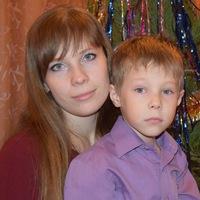 Евгения Янсубаева