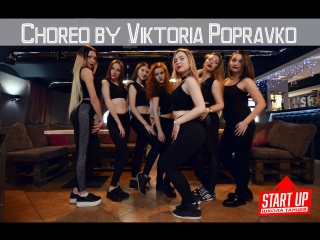 Choreo by Viktoria Popravko///Maluma Feat. Noriel, Bryant Myers & Juhn – Cuatro Babys