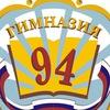 Гимназия 94 | Пилотный проект РДШ