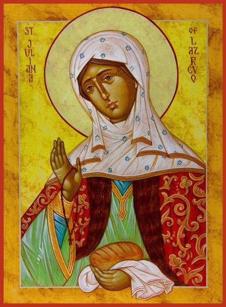 Сегодня 15 января - день памяти святой праведной Иулиании Муромской (Л