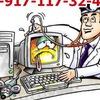 Компьютерная помощь на дому в Самаре