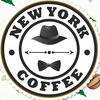 New-York coffee (Тайм-кофейня) г.Чебоксары
