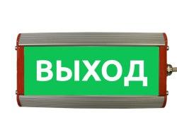 Взрывозащищенный указатель выхода в Архангельске