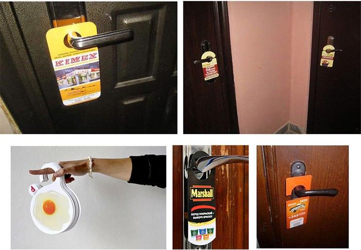 Распространение листовок на ручки дверей услуги в Москве, Московской области