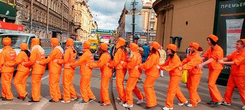 Организация флэшмобов в Москве, Московской области