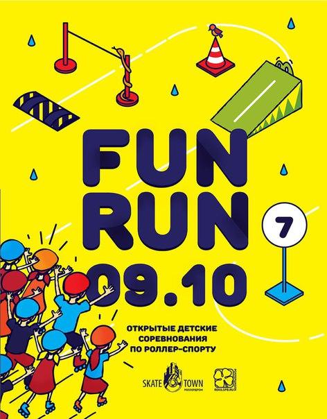 Fun Run 7