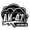 AK47 VAPE