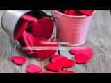 Видео открытка С Днем Святого Валентина