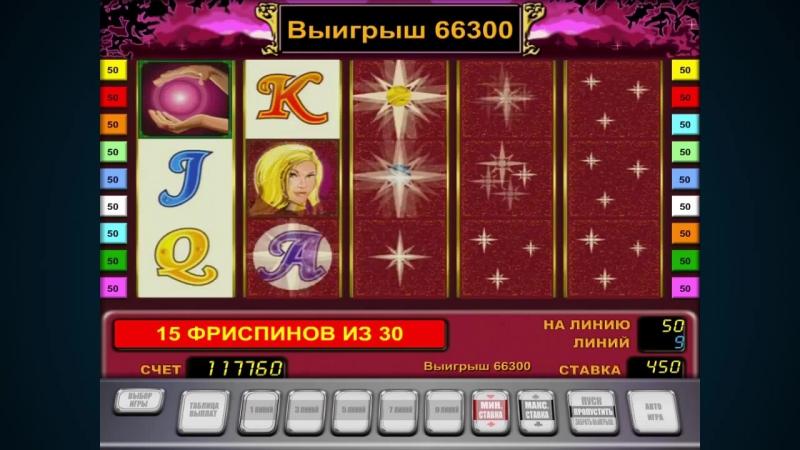 вулкан казино 250 рублей