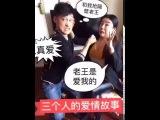 Жесткий Китайский прикол Смех как у курицы 2016