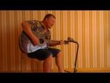 Uxus - faultline (silverchair acoustic cover)