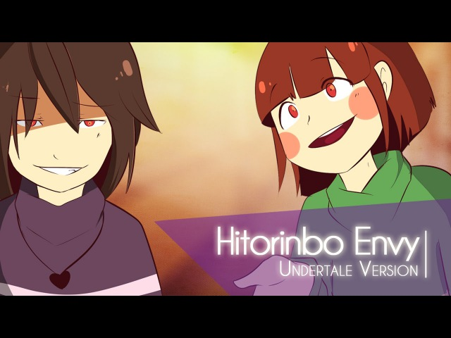 Solitary Hide and Seek Envy / Hitorinbo Envy 【Undertale Version】