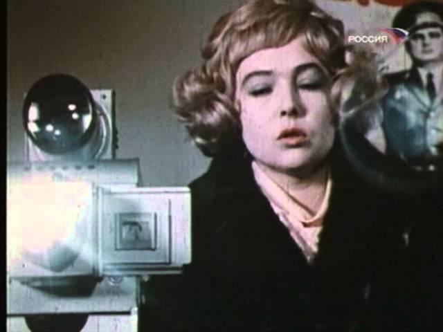 Фитиль Опасные связи (1974) смотреть онлайн