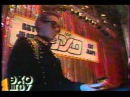 Дискотека 90-х.группа К.А.И.Р. г.Уфа.