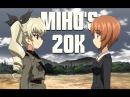 AMV Miho's 20k