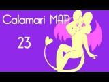 Calamari || 72 Hr Silhouette MAP (OPEN 1/55)