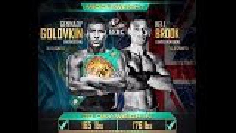 GGG Gennady Golovkin vs Kell Brook - Full Fight / Геннадий Головкин - Келл Брук - Полный бой