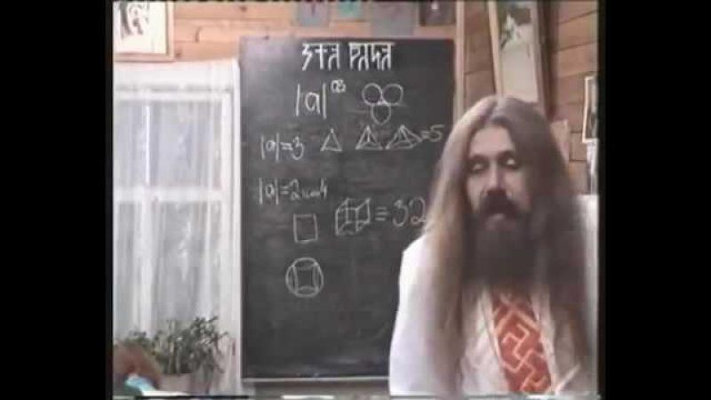 курс 1 урок 2 Х'Арийская Арифметика (Хиневич А.Ю.)