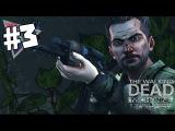 The Walking Dead: Michonne Ep.2▲РЭНДАЛЛ НАШЁЛ НАС▲#3