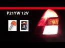 Сигнальные светодиодные лампы OSRAM