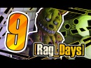 [16][Rag_Days] 9 Пр-р-ропихнуть! (five nights at freddy's GMod rag days)