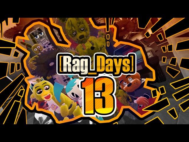 [16][Rag_Days] 13 Церебральный Пропихон (five nights at freddys GMod rag days)