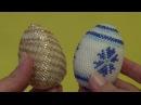 Вязание бисером. Пасхальное яйцо из бисера. Видео мастер класс.