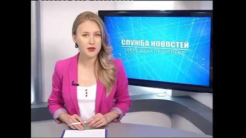 ТНТ-Тверской проспект О предоставлении сведений из ЕГРП с 01.09.2015