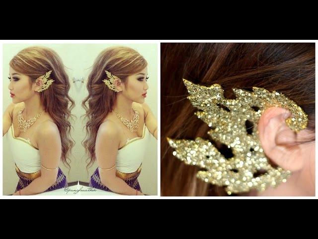 DIY: Traditional Thai/Cambodian Gold Ear Piece