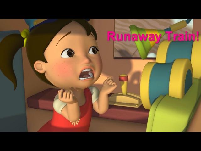 Английский язык для малышей Мяу Мяу Сбежавший паровозик Runaway Train учим английский