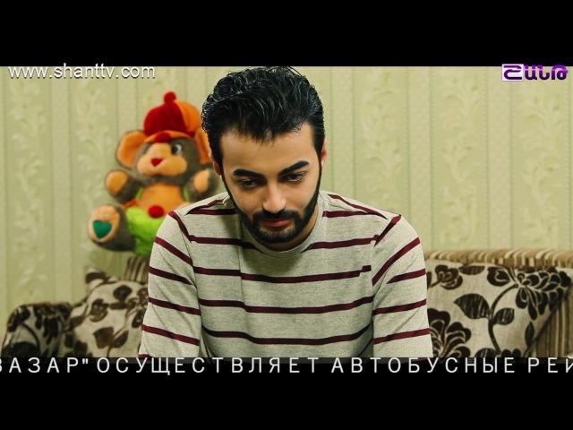 ❦ Taqnvac Ser/Тайная любовь ❦ - 177 серия