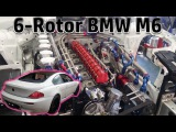 6 Rotor BMW M6 Engine Swap ( Rotary BMW, Videos and Build Progress pictures )