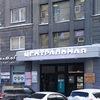 Гостиница Центральная Новосибирск