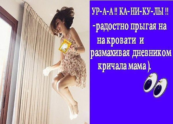 https://pp.vk.me/c626931/v626931299/d09c/0VDy3sCbsQI.jpg
