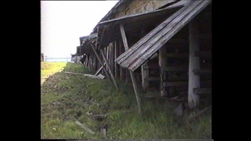 Кирпичный завод. 18 сентября 1994 год. Автор Александр Худалей.