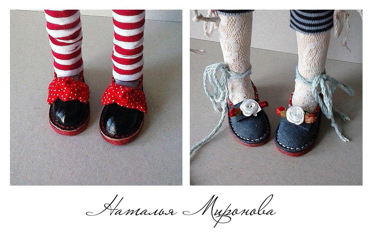 ножки кукол