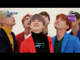 [RUS SUB][20.10.16] BTS on Dance Dance Together (2) @ M!Countdown