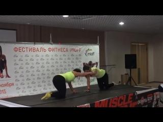 116 Грибанова Алена Partner Pilates в Парах 11
