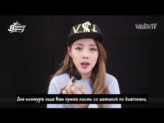 [rus sub] ponys beauty diary - makeup brush special