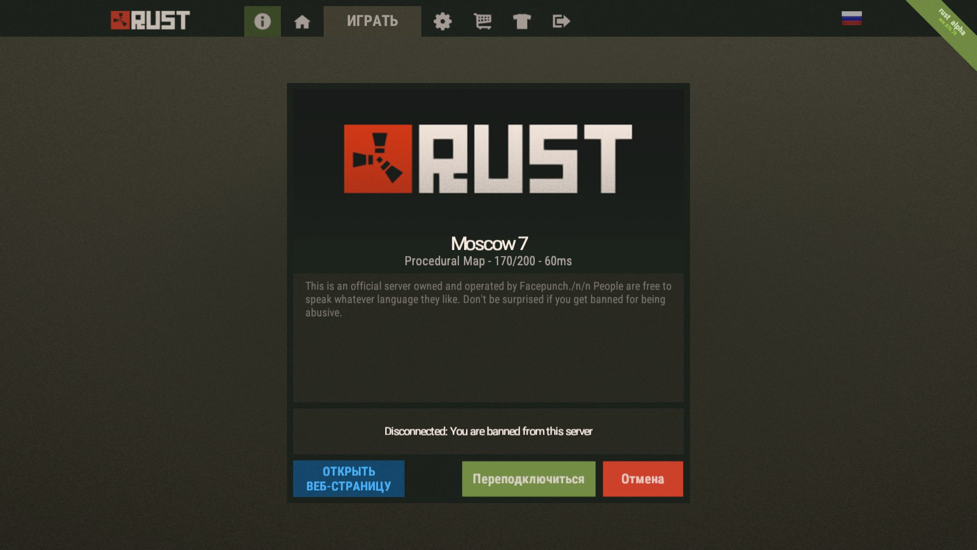 how to join a server your banned from cs go