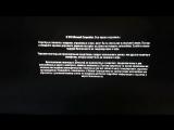 Оптимизация Forza Horizon 3 на PC